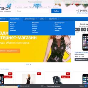 AdVantShop.NET - главная страница меню