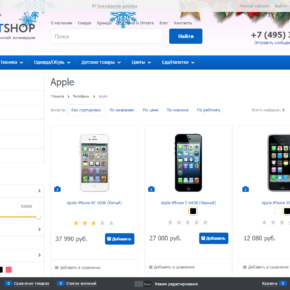 AdVantShop.NET - страница каталога