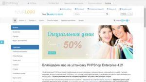 phpshop - главная