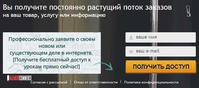 email рассылка - привлечение клиентов