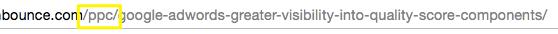 увеличить продажи - пример URL