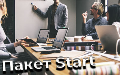 START: Онлайн продажи