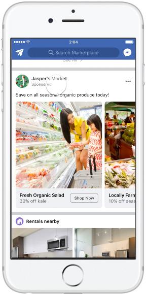 Плейсмент в Фейсбук - facebook marketplace